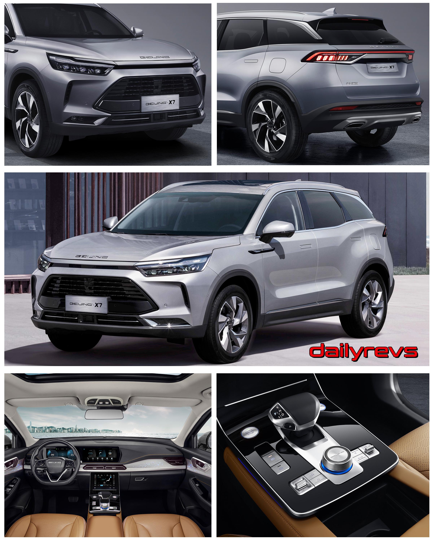2020 Beijing Auto X7