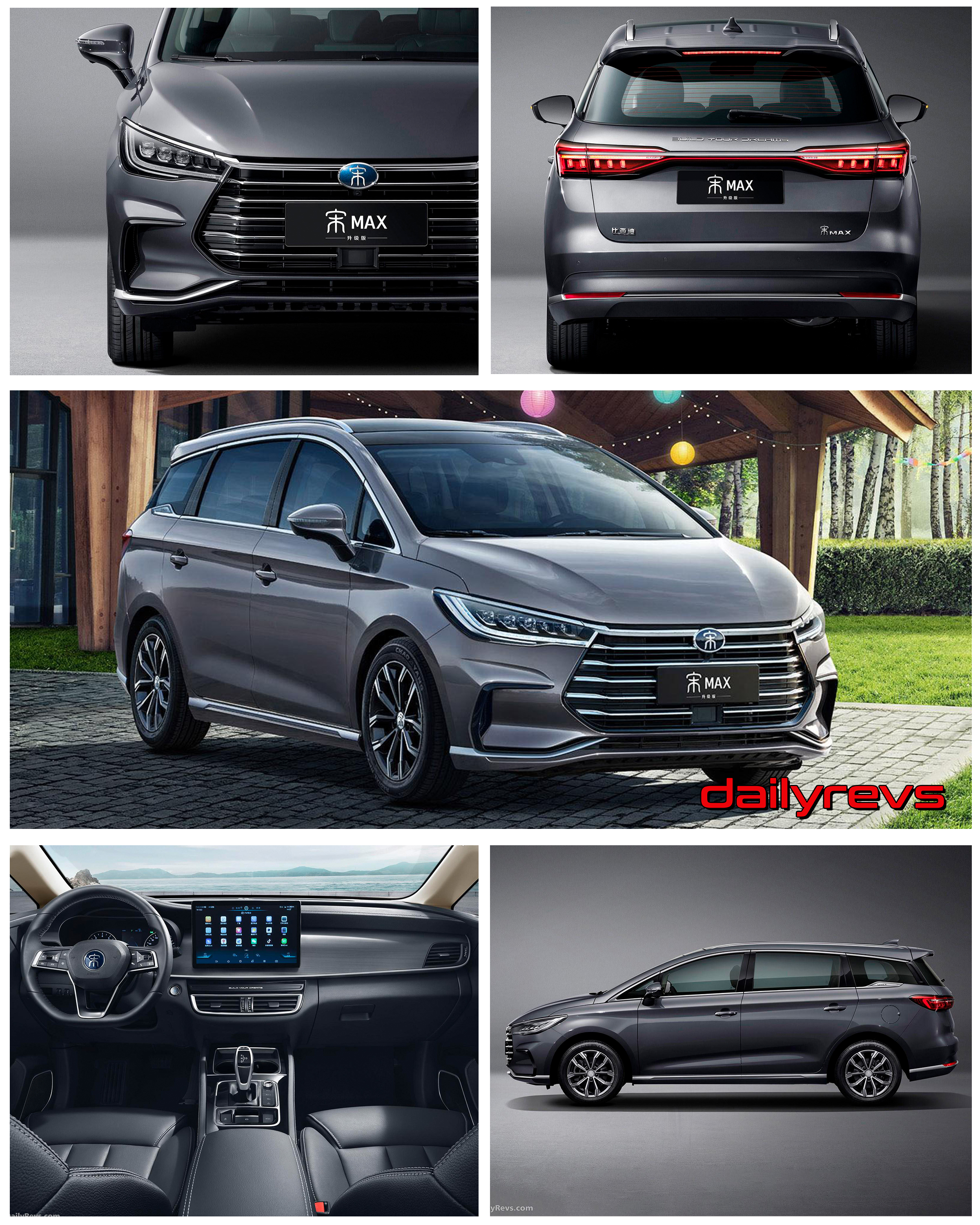 2021 BYD Song Max
