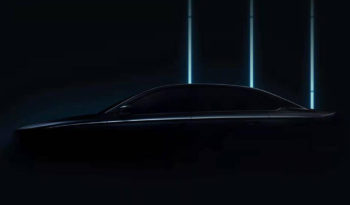 2021 Geely Emgrand full