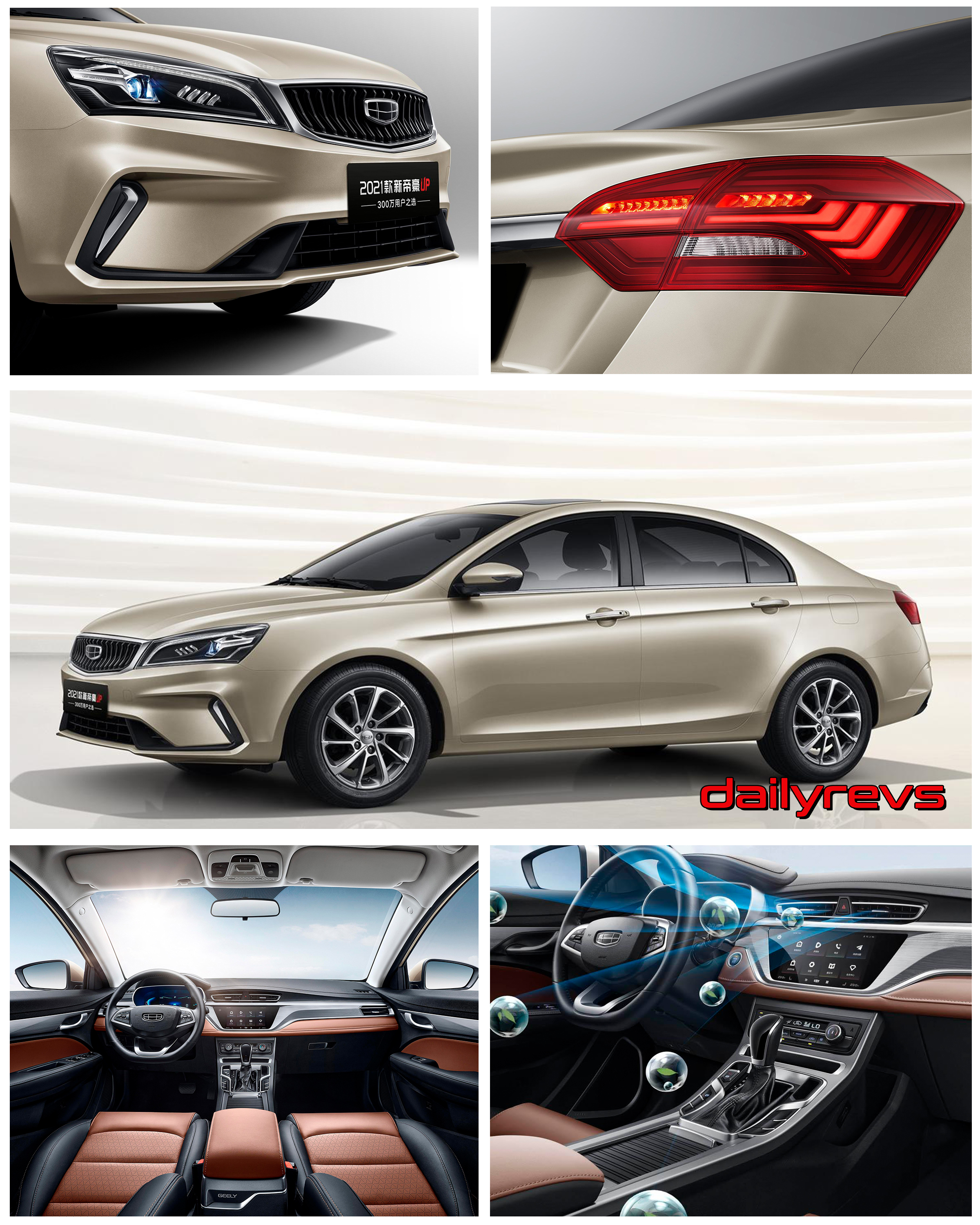 2021 Geely Emgrand