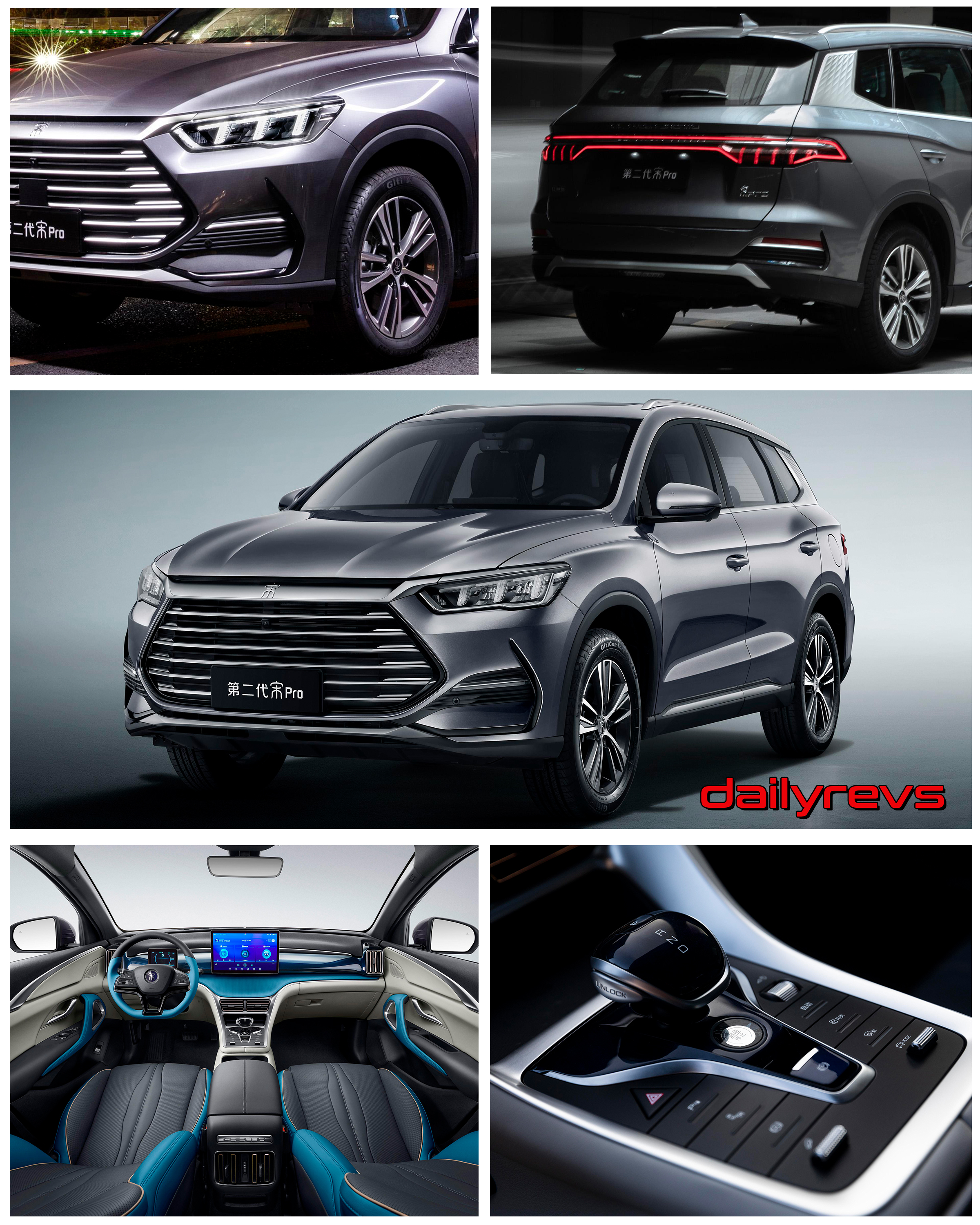 2021 BYD Song Pro