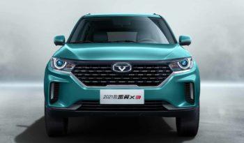 2021 Cowin X3 Zhizun Edition full