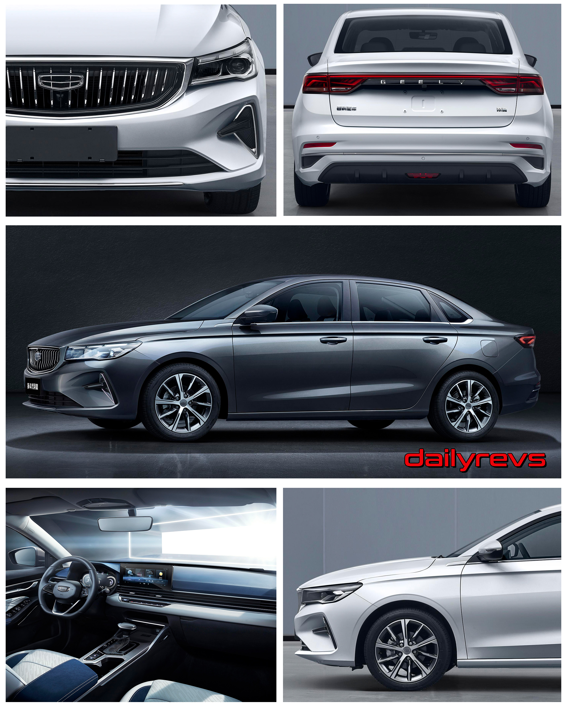 2022 Geely Emgrand