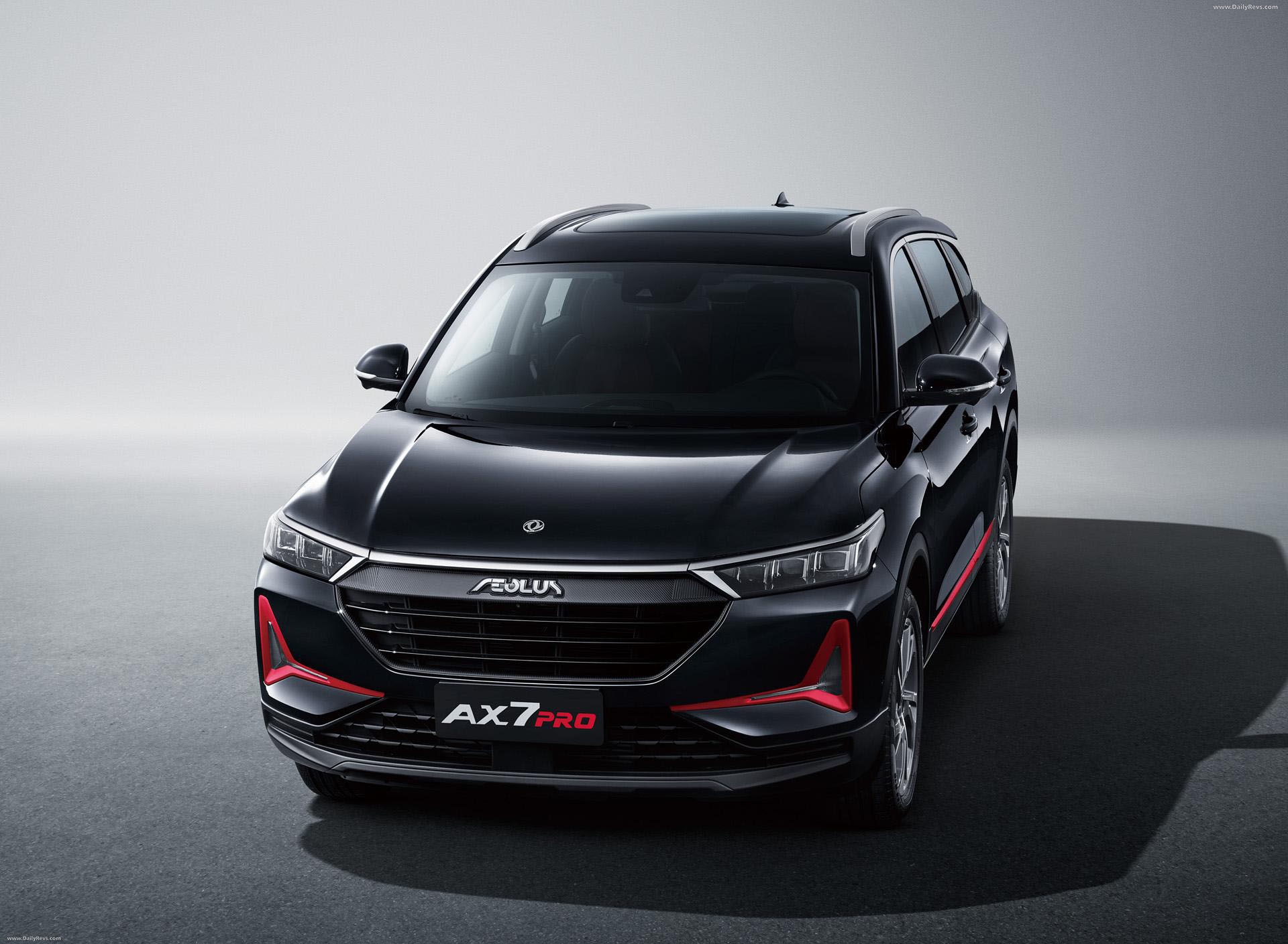 2021 Dongfeng Fengxing AX7 full